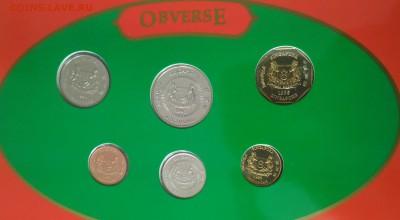Сингапур набор монет 1995 - сингапур сет 1995 аверс