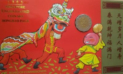 Сингапур набор монет 1995 - сингапур сет 1995 5 долларов