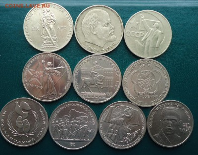 10 юбилейных рублей. Без повторов. - DSC00179.JPG