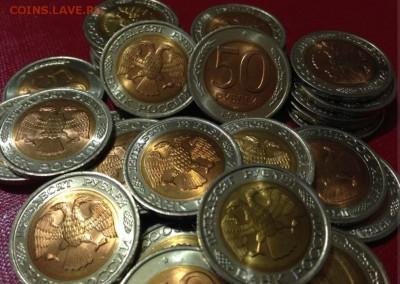 По ФИКСУ =UNC= мешковые монеты. До ухода в архив. - 50.92имд