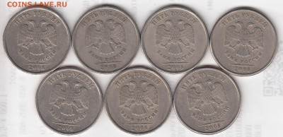 5 рублей 2008 спмд (7 штук) шт4 по АС, до 22-00 28.03.2018 - скан_0002