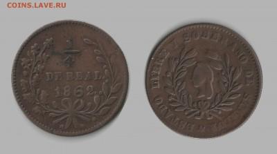 Мексиканские монеты - синалоа