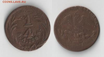 Мексиканские монеты - 1-41833