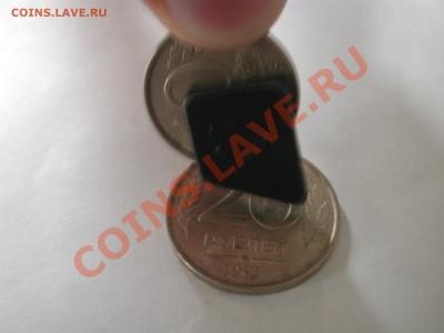 20 рублей 1993 ММД немагн до 16.04 22:00 - DSCN3497.JPG