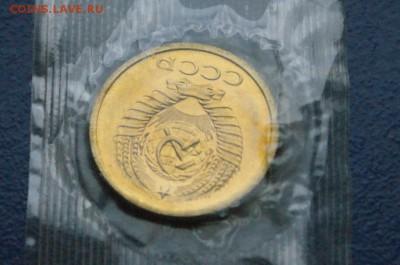 5 копеек 1969 года (наборная) до 31.03.18 - 12.6.JPG