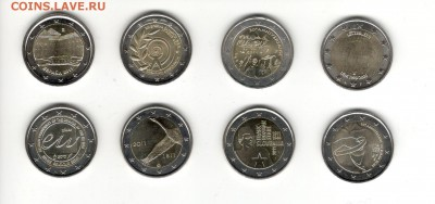2-евровые монетки 2009, 2010, 2011, 2017 по ФИКС цене - 2 евровые Б