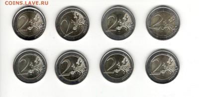 2-евровые монетки 2009, 2010, 2011, 2017 по ФИКС цене - 2 евровые А