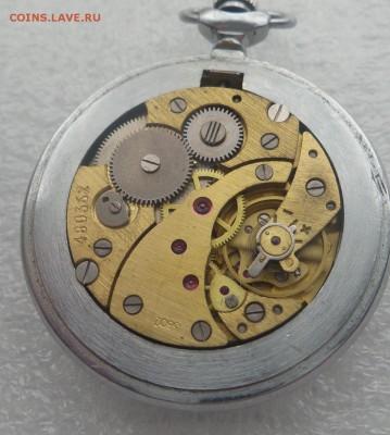 Карманные часы Молния - Гвардия до 31.03 - 20180326_145636