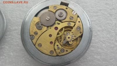 Карманные часы Молния - Гвардия до 31.03 - 20180326_145618