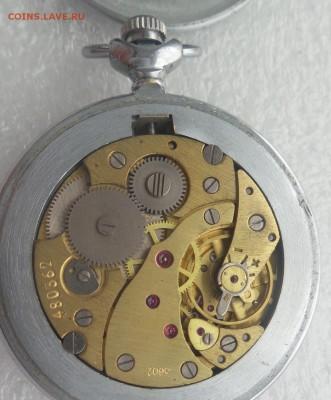 Карманные часы Молния - Гвардия до 31.03 - 20180326_145610