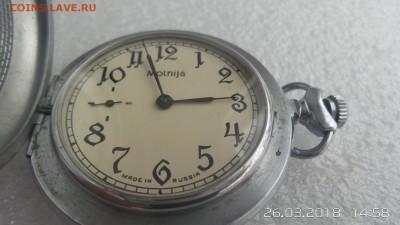 Карманные часы Молния - Гвардия до 31.03 - 20180326_145826