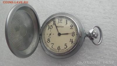 Карманные часы Молния - Гвардия до 31.03 - 20180326_145717