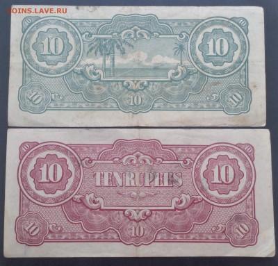 Боны японской оккупации,Филиппины 1000 песо 45г и др - FullSizeRender (2)