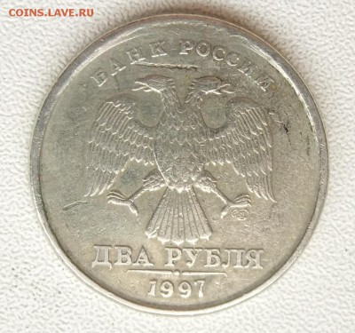 Бракованные монеты - DSCF0974.JPG