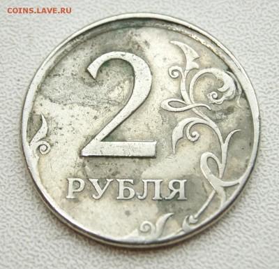Бракованные монеты - DSCF0977.JPG