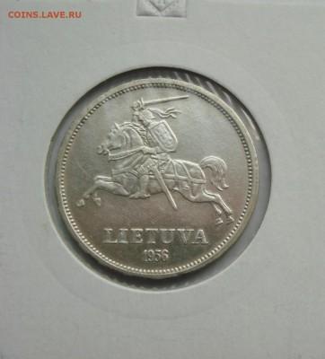 5 лит 1936 Литва Йонас Басанавичюс до 29.03 22.00 - 1 (17).JPG