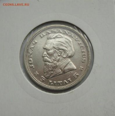 5 лит 1936 Литва Йонас Басанавичюс до 29.03 22.00 - 1 (15).JPG