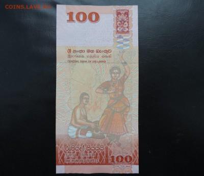 ШРИ ЛАНКА 100 рупий 2010г., ДО 31.03. - 100 рупий 2010г., В..JPG