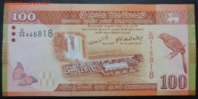 ШРИ ЛАНКА 100 рупий 2010г., ДО 31.03. - 100 рупий 2010г., А..JPG