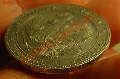 4 рубля 5 злотых 1839 до 15.04.11 21-00 - 5 злотых 1839.JPG