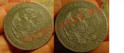 4 рубля 5 злотых 1839 до 15.04.11 21-00 - 5 злотых 1839 а.JPG