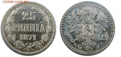Коллекционные монеты форумчан (регионы) - 1871 copy