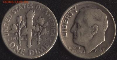США 1 дайм 1947 до 22:00мск 02.04.18 - США 1 дайм 1947 70