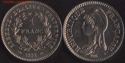 Франция 1 франк 1992 до 22:00мск 02.04.18 - Франция 1 франк 1992