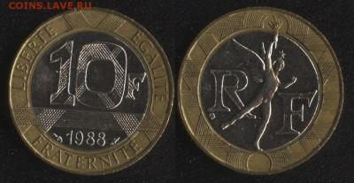Франция 10 франков 1988 до 22:00мск 02.04.18 - Франция 10 франков 1988