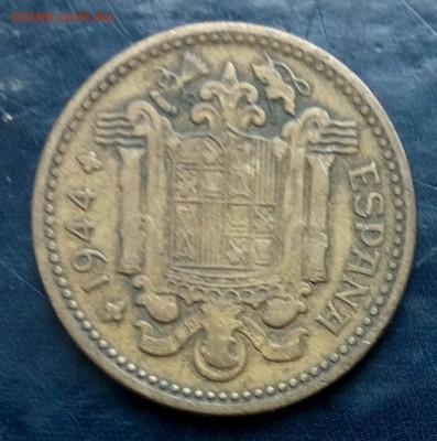 1 песета Испании 1944, до 29.03. - yZTAIr63rt0