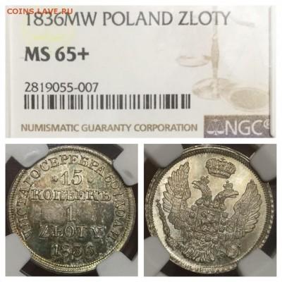 Коллекционные монеты форумчан (регионы) - E0EE3FB1-1A3C-4C6D-A184-940AC8F3A276