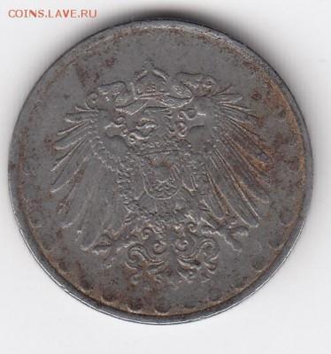 Германия, 5 монет 1915-1916 до 31.03.18, 22:30 - #И-306-r