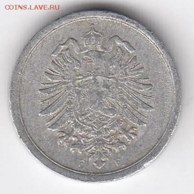 Германия, 5 монет 1915-1916 до 31.03.18, 22:30 - #И-303-r