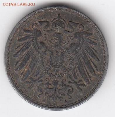 Германия, 5 монет 1915-1916 до 31.03.18, 22:30 - #И-302-r