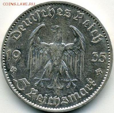 Германия, 5 марок 1935 (Кирха) до 31.03.18, 22:30 - #И-323