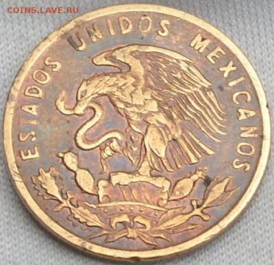 Мексиканские монеты - DSC_0603