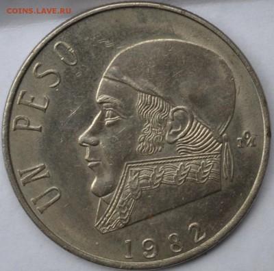 Мексиканские монеты - DSC_0619