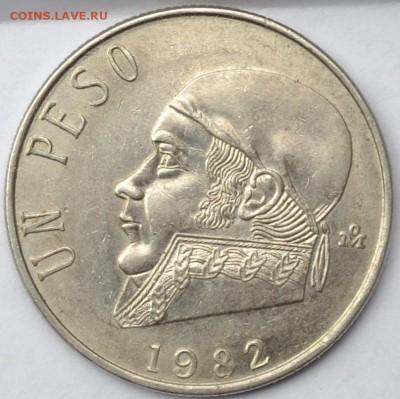 Мексиканские монеты - DSC_0617