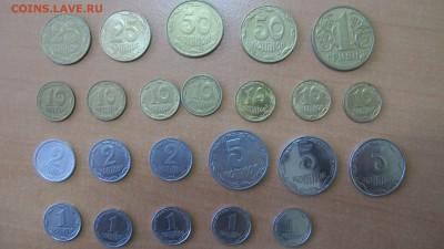 Ходячка Украины. Подборка из 23 монет без повт., ФИКС 60 руб - IMG_7578.JPG