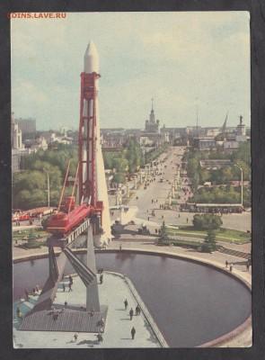 СССР ПК 1969 ВДНХ павильон Космос - 75
