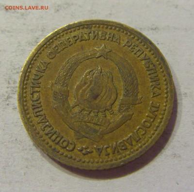 5 пара 1965 старый тип Югославия №2 03.04.18 22:00 МСК - CIMG6889.JPG