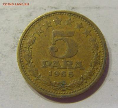 5 пара 1965 старый тип Югославия №2 03.04.18 22:00 МСК - CIMG6887.JPG