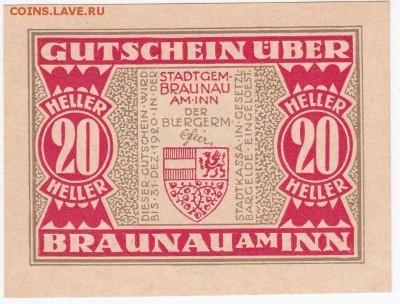Нотгельд-Браунау-ам-Инн 20 геллеров 1920 г. до 04.04 в 22:00 - IMG_20180329_0017