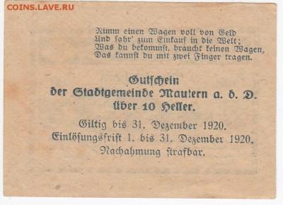 Нотгельд-Маутерн-на-Дунае 10 геллеров 1920 г. до 04.04 в 22 - IMG_20180329_0025