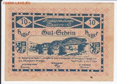Нотгельд-Маутерн-на-Дунае 10 геллеров 1920 г. до 04.04 в 22 - IMG_20180329_0026