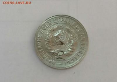 Бракованные монеты - 20180329_135321