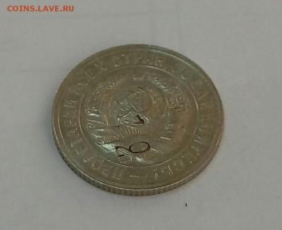 Бракованные монеты - 20180329_135326