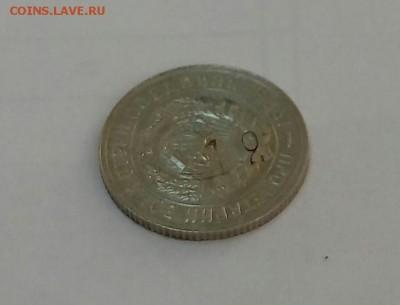 Бракованные монеты - 20180329_135336
