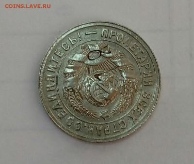 Бракованные монеты - 20180329_135419