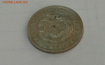 Бракованные монеты - 20180329_135423
